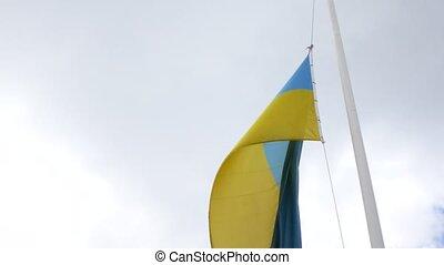 flag of Ukraine sky