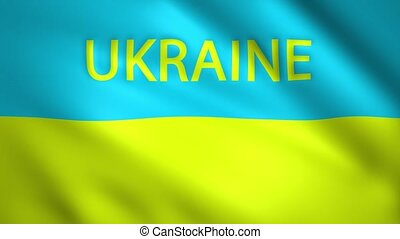 Flag of Ukraine with the name of the country