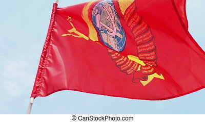 Flag of USSR - The red flag of the Soviet Union waving in...