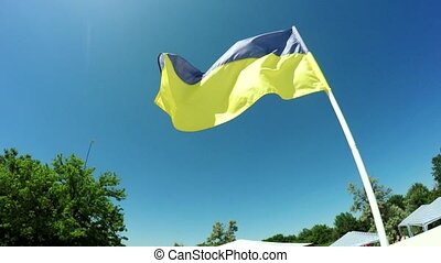Flagstaff Ukrainian flag - Tapered flagpole at City Hall in...