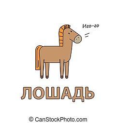 flashcard, cavalo, caricatura, crianças
