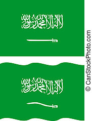Flat and waving Saudi Arabia Flag. Vector