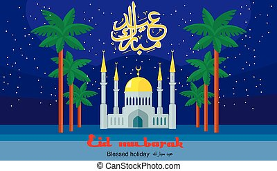 flat muslim banner - Arab,muslim,in keffiyeh and traditional...