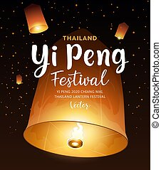Floating lantern vector, Yi Peng Festival Chiang Mai, thailand , Lantern Festival before Loy Krathong