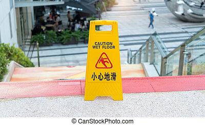 """floor"""", mouillé, """"caution, signe"""