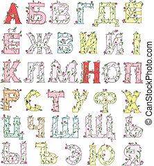 Floral Alphabet (Cyrillic / Russian)