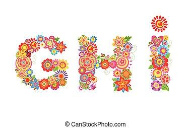 floral, alphabet, g, h, lettre