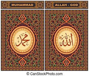 floral, arabische , kalligrafie, ornament