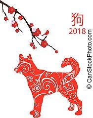 floral dog 2018 - vector floral red dog 2018