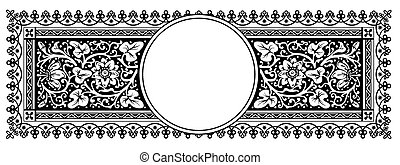 Flourish Vector Panorama Banner Design with Ornamental Frame - Vintage Design
