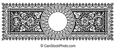 Flourish Vector Panorama Banner Design with Ornamental Frame - Vintage Design