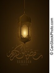 Flyer for Ramadan Kareem. Decorative lanterns glow in the dark. Geometrical Islamic ornament. Flying lights. Arabic calligraphy. Vector illustration