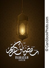 Flyer for Ramadan Kareem. Decorative lanterns glow in the dark. Geometrical Islamic ornament. Arabian pattern. Flying lights. Arabic calligraphy. Vector illustration