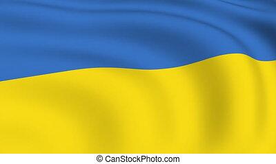 Flying Flag of UKRAINE | LOOPED |
