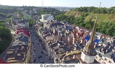 Flying over a new residential complex in the center of Kiev in the historical part of the city.
