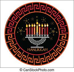 fondo., hanukkah, feriado