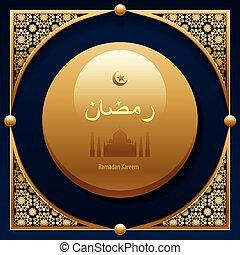 fondo, oro, augurio, illustrazione, mese, arabesco, ramadan...