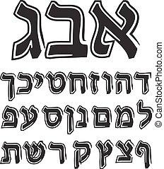 Font Hebrew. Alphabet Jewish black graphic. Vector illustration