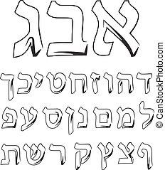 Font Hebrew. Alphabet Jewish graphic. Vector illustration