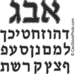 Font with black lace Hebrew. Vector illustration