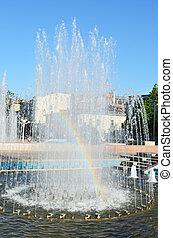 fontanna, w mieście, kharkiv