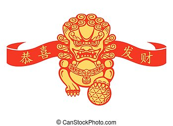 Foo dog with New Year banner - Chinese foo dog or Shi shi...