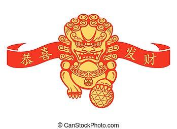 Foo dog with New Year banner - Chinese foo dog or Shi shi ...