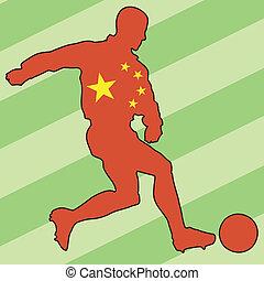 football colors of China
