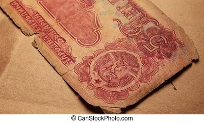 Close up of Foreign Currency
