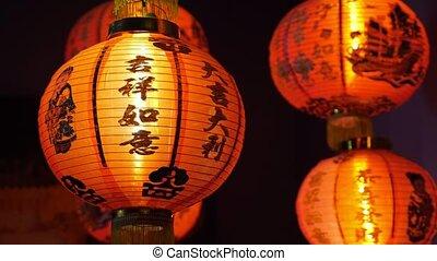 forme, lanternes, sombre, circulaire, closeup, ciel nuit, sous, pendre