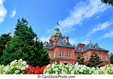Former Hokkaido Government Office Building. (Sapporo,...