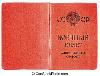 Former USSR document - military ID (Ministry of Defense)