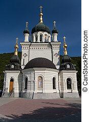 Foros Church in Crimea, Ukraine - View on Foros Church,...
