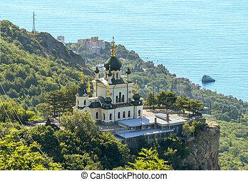 Foros Church of Christ's Resurrection, Crimea - Foros Church...
