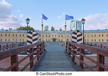 fortress in Kiev (Kyiv), Ukraine. Kievo - Pecherskaya fortress.
