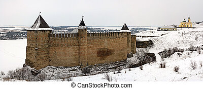 Fortress of Hotin