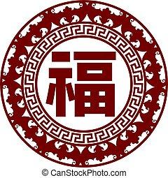 fortuna boa, chinês, símbolo, ilustração, morcegos