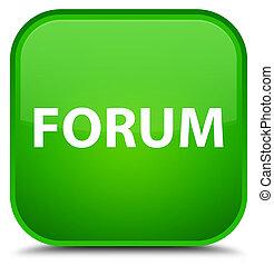 Forum special green square button