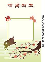 foto, pflaumenbaum, schwein, rahmen, jahr, wild, neu , ...