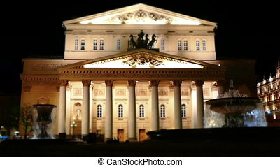 Fountain and Bolshoi Theater Illuminated in  Night, Moscow, Russia