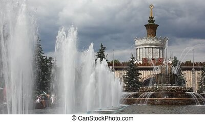 fountain  at All-Russia Exhibition Centre, front
