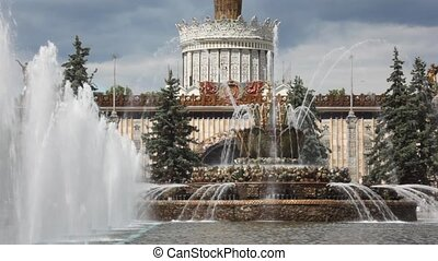 fountain  at All-Russia Exhibition Centre