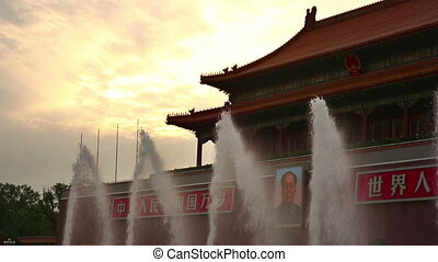 Fountain at Forbidden City, Beijing - Fountain at walls of...