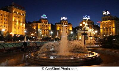 fountain at night in Kiev - Beautiful fountain at night on...