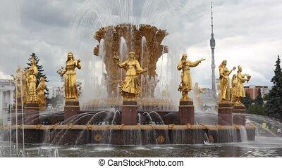 fountain friendship at All-Russia Exhibition Centre
