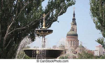 Fountain in city park Pokrovsky Square in Kharkov - Kharkov...
