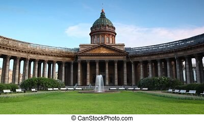 Fountain on Kazan square in Saint-Petersburg - fountain on...
