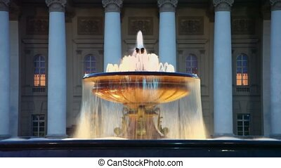 Fountain with night illumination near Bolshoy theater...