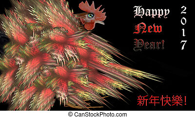 Image of Red Rooster with text Happy New Year!