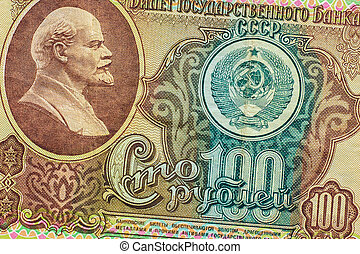 Fragment of an old banknote of the former Soviet Union.